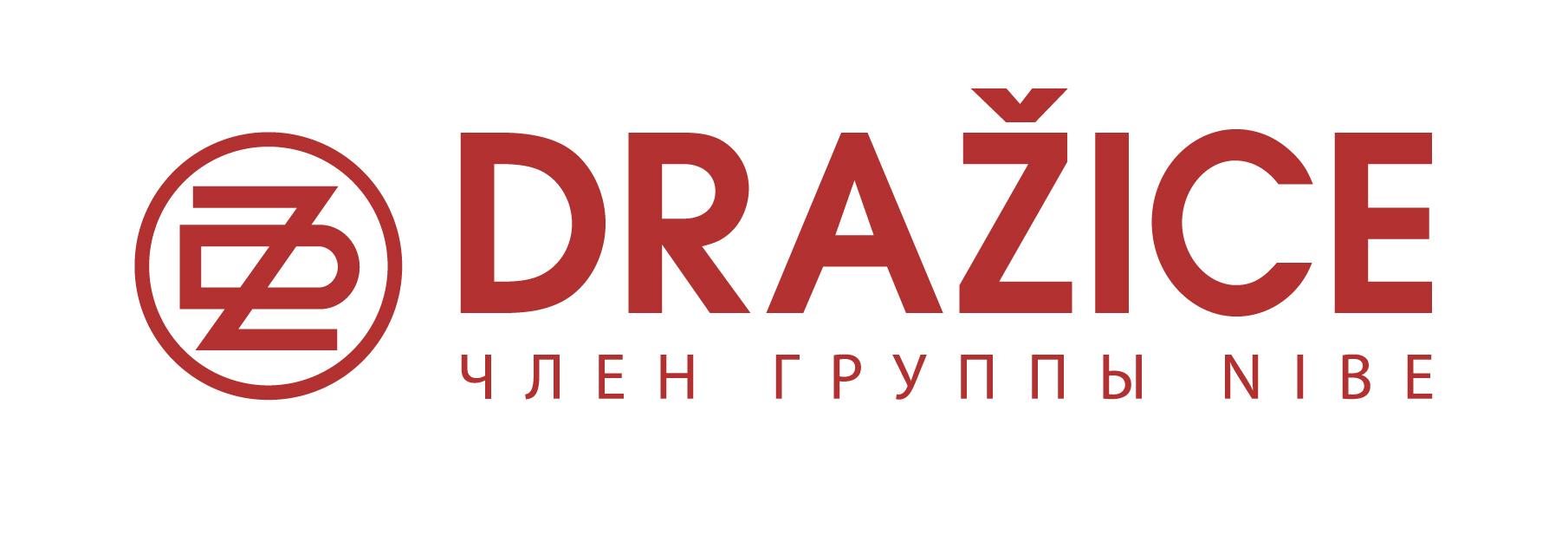 Drazice бойлери (Чехія)