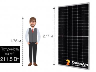 Сонячна панель Leapton LP166-M-72-H-445M