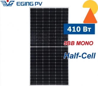 Сонячна панель EGING PV EG-72-410M-HD