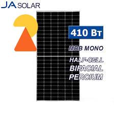 Сонячна панель Ja Solar JAM72D10-410M