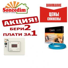 Комплект теплої підлоги Nexans 9.1 м² + терморегулятор terneo vt