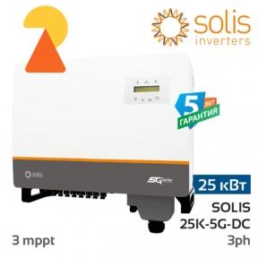 Мережевий інвертор SOLIS-25K-5G-DC - 25кВт
