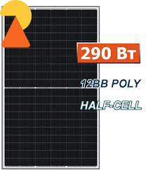 Солнечная батарея AXIOMA Energy AXP120-12-156-290P, 12BB