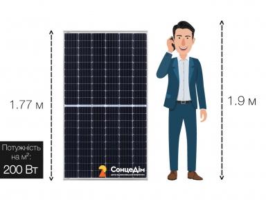 Сонячна панель Leapton LP166-M-60-H-370M